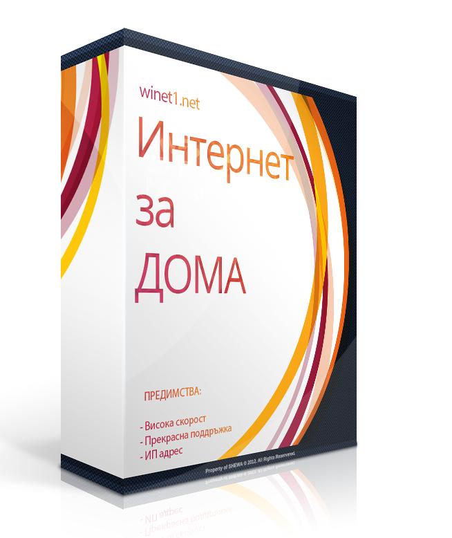 Software-BoxSet-mockup